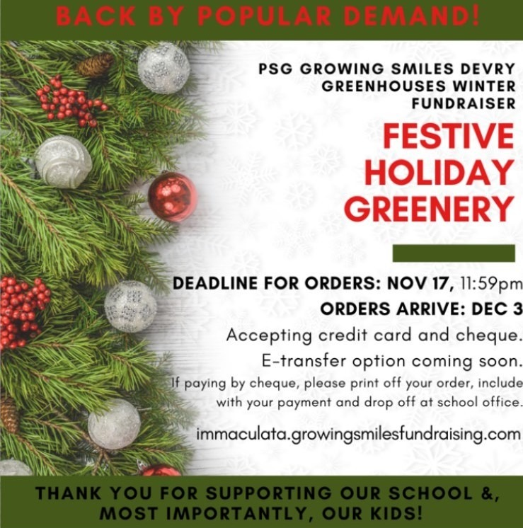 Support the PSG Christmas fundraiser!
